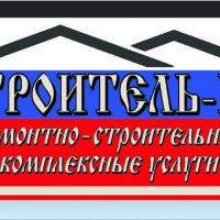 СТРОИТЕЛЬНО-РЕМНТНЫЙ КОМПЛЕКС