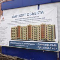 Продается квартира в ЖК Смирновка