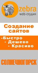 banner-r1